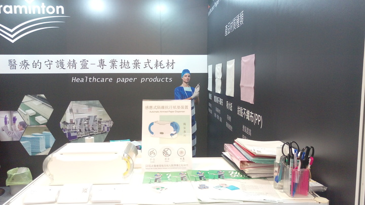 2016 TAIWAN INT'L MEDICAL & HEALTHCARE EXHIBITION.
